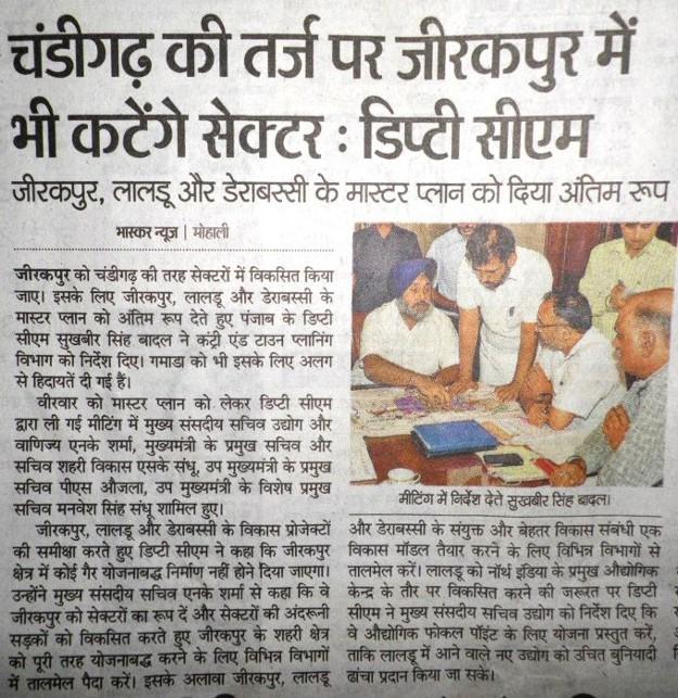 zirakpur-sector-news